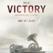 Day of Victory